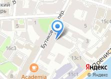 Компания «Бутиковский» на карте