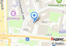 Компания «КБ Система» на карте