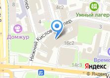 Компания «MLR» на карте
