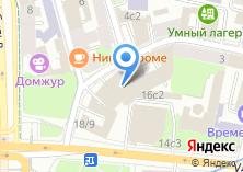 Компания «Гагра-туроператор» на карте