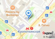Компания «Автометхимкомплект» на карте