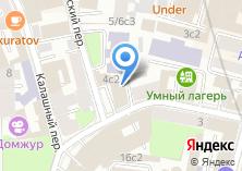 Компания «Центр социальной работы МВД РФ» на карте