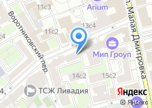Компания «Узбекские авиалинии» на карте