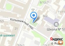 Компания «Департамент жилищного обеспечения Министерства обороны Российской Федерации» на карте