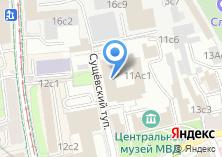 Компания «НТК» на карте