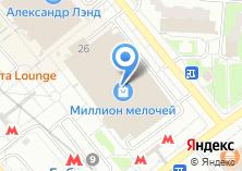 Компания «Интерьерный вопрос» на карте
