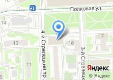 Компания «Северо-Восточное территориальное БТИ» на карте