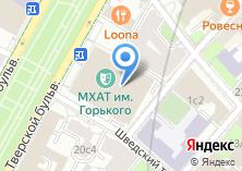 Компания «Московский Художественный Академический Театр им. М. Горького» на карте