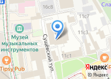 Компания «Ingenium Works» на карте