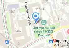 Компания «Русские семена» на карте