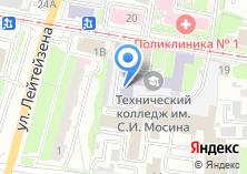 Компания «Mon Cafe» на карте