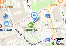 Компания «Справки-мед.рф» на карте