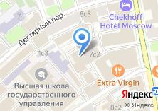 Компания «Финам Аэро» на карте
