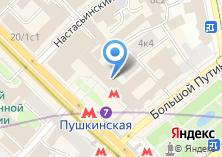 Компания «Детская школа Васильевых» на карте
