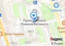 Компания «ВВ-ЭКО» на карте