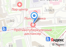 Компания «Московский областной противотуберкулезный диспансер» на карте