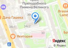 Компания «Юридический центр на Долгоруковской» на карте