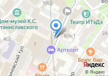 Компания «Около Дома Станиславского» на карте
