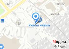 Компания «Автостоянка на Бибиревской» на карте