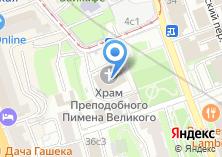 Компания «Храм Преподобного Пимена Великого в Новых Воротниках» на карте