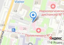 Компания «Витро Клиник» на карте