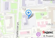 Компания «Специальная (коррекционная) общеобразовательная школа-интернат №35» на карте