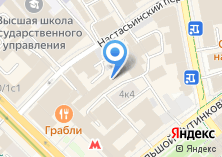 Компания «Platok-orenburg» на карте