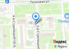 Компания «Техномаш» на карте