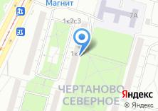 Компания «Совет ветеранов №1 района Чертаново Северное» на карте