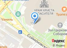 Компания «Преображенская церковь Храма Христа Спасителя на Волхонке» на карте