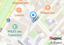 Компания «ПАРАДАЙЗ СПА» на карте