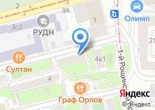 Компания «Кобус Групп» на карте
