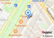 Компания «Сафари кофе трейдинг» на карте