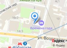 Компания «Унитон» на карте