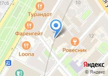Компания «Министерство культуры РФ» на карте