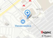 Компания «Сербская мода» на карте