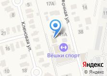 Компания «Бифориум Групп» на карте