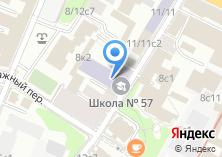 Компания «Центр образования №57» на карте