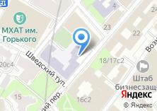 Компания «Гимназия №1520 им. Капцовых» на карте