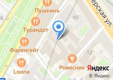 Компания «Русский Журнал» на карте