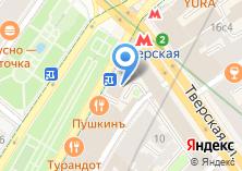 Компания «Мастерская по ремонту и изготовлению ювелирных изделий на Тверском бульваре» на карте