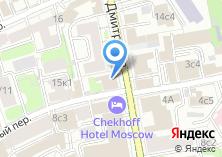 Компания «СОЮЗЭКСПЕРТИЗА» на карте