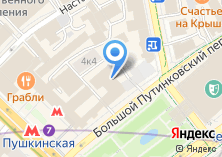 Компания «Concert.ru» на карте