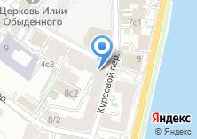 Компания «Курсовой» на карте