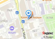 Компания «Тождество» на карте