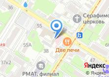Компания «КомСтройПроект» на карте
