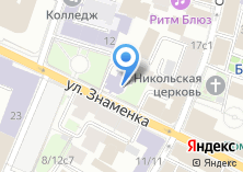 Компания «Институт государства и права РАН» на карте