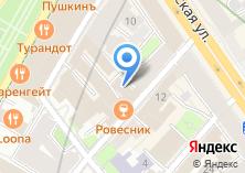 Компания «Мегаполюс турс» на карте