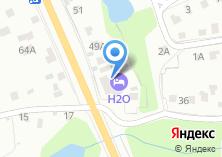 Компания «H2O» на карте