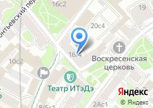 Компания «Брюнетка» на карте